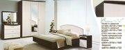 Бобруйская спальня от производителя.